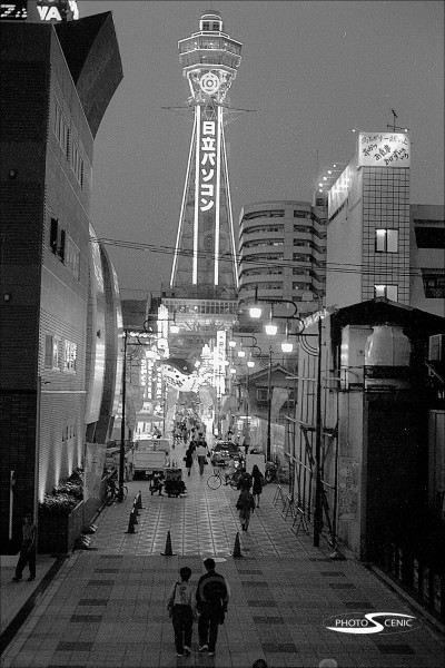 Japan_Black_and_White_Photos_027.jpg